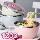 廚房用品 北歐風高級304不鏽鋼泡麵碗(...