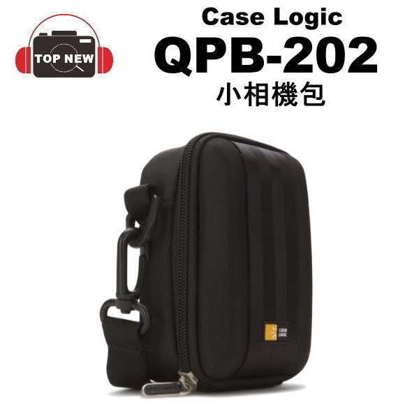Case Logic 美國凱思 QPB-202 中型硬殼相機包 + 相機保護貼