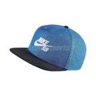 Nike 帽子 Cap Trucker 藍 白 深藍 立體電繡 可調後扣式 男女款 【PUMP306】 629243-407