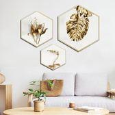 金色六邊形裝飾畫菠蘿金葉子客廳掛畫簡約現代美式壁畫 寬34.6高40 單邊20cm 樂活生活館