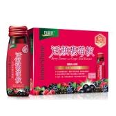白蘭氏 活顏馥莓飲(50mlx6瓶)-美容飲熱銷第一 14003422