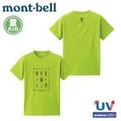 【Mont-Bell 日本 童 WIC.T 甲蟲短袖排汗T恤《春綠》】1114189/排汗衣/圓領衫