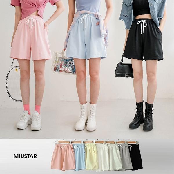 MIUSTAR 姊妹包色款!鬆緊抽繩棉質短褲(共7色)【NJ1585】預購