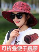 帽子女夏季戶外太陽帽春夏出游時尚防曬遮陽漁夫帽女士防『小淇嚴選』