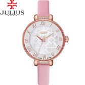 JULIUS 聚利時 雪花紛飛水鑽皮帶腕錶-甜美粉/29mm 【JA-869D】