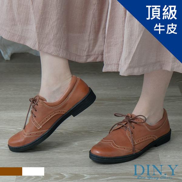 真皮短筒紳士鞋(咖) 雕花綁帶.粗跟.牛津鞋.手工鞋.皮革.女鞋【S002-08】DIN.Y
