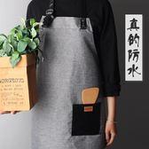 圍裙廚房做飯防水圍裙牛仔布畫畫工作服做飯半身防油圍裙面包店圍裙(1件免運)