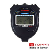 【TOPPA】台灣製多功能防潑水運動電子碼表 1/100秒跑錶 10組記憶 WR-102T