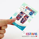 【ESTAPE易撕貼】隨手貼抽取式OPP裝飾封貼膠帶(衝浪板造型/英倫風)