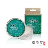 茶寶 自然力 天然草本舒緩膏 10g【BG Shop】