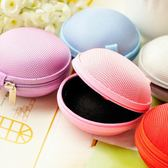 硬殼繽紛耳機收納包 抗壓耐震 零錢包 USB收納包 耳機收納袋 置物盒 -顏色隨機