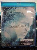 影音專賣店-Q04-158-正版BD【普羅米修斯 3D+特別收錄 雙碟】-藍光電影(直購價)
