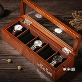 手錶盒木質制玻璃天窗手錶盒手串鍊首飾品手錶收納盒子展示盒箱子 快速出貨