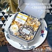 永生花香薰蠟燭禮盒 生日禮物 女生閨蜜結婚伴手禮 母親節禮物 ◣怦然心動◥