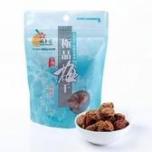 梅香莊~極品梅干85公克/包(有籽)