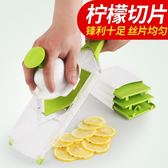 多功能切菜神器刨絲器削黃瓜土豆檸檬切片器廚房用碎菜機手動家用   LannaS