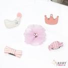韓系汗毛夾 禮盒五件組 髮量少推薦的兒童髮夾 糖果小月亮 (嬰幼兒/寶寶/小孩/髮飾/頭飾)