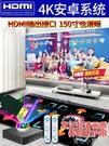 跳舞毯 4K跳舞毯電腦電視兩用接口跳舞機家用【618特惠】