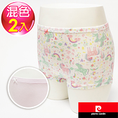 Pierre Cardin皮爾卡登 女童彩虹小馬平口褲-混色2件組(127005-2)