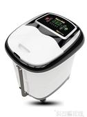 泡腳機 足浴盆全自動洗腳盆電動按摩加熱泡腳桶足療機家用恒溫深桶  DF 科技藝術館