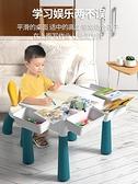 益智玩具 積木桌子多功能女孩兒童益智力拼裝玩具大顆粒男孩動腦2桌椅套裝3 夢藝家