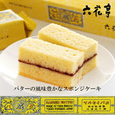 [六花亭] 丸成巧克力夾心奶油蛋糕 10個