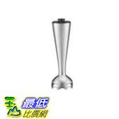 [美國直購] Cuisinart parts CSB-80BS Blending Shaft (CSB-80 攪拌器適用) 配件 零件