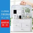 (超取限一件)日式和風手提化妝盒(大) 收納盒化妝品保養品化妝櫃彩妝化妝口紅架收納箱