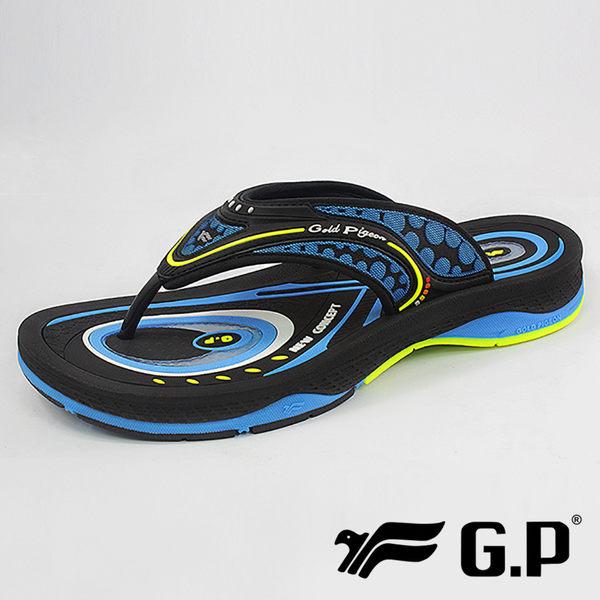 【G.P】男 夾腳涼拖鞋『寶藍』G8506M-23 健行.涼鞋.自行車.溯溪.健走.海邊.沙灘鞋.戶外.露營
