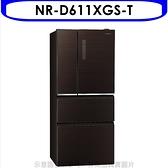 Panasonic國際牌【NR-D611XGS-T】610公升四門變頻玻璃冰箱翡翠棕