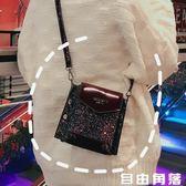 高級感小包包女包新款2019斜挎包洋氣時尚百搭ins質感網紅小黑包 自由角落