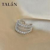 戒指法式網格開口戒指簡約個性設計感小眾時尚ins潮食指指環女韓版  雲朵 618購物