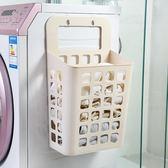 創意髒衣服收納籃吸盤壁掛式髒衣簍家居衣服收納筐洗衣籃置物籃   HM