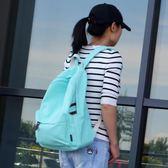 新款 韓版外單水洗輕便帆布包包雙肩包小清新少女旅行後背包精致   時尚芭莎