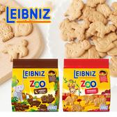 德國 百樂順 LEIBNIZ 動物造型餅乾 100g 巧克力餅乾 奶油餅乾 動物餅乾 餅乾 零食
