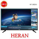HERAN 禾聯 HF-39EA1 39吋 液晶顯示器 HiHD 1366X768 超高絢睛彩屏技術 公司貨
