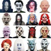 萬圣節面具恐怖頭套鬼嚇人男成人女鬼臉化妝舞會惡魔死神乳膠小丑