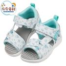 《布布童鞋》Moonstar日本速乾花卉白色兒童機能涼鞋(15~21公分) [ I1C811M ]
