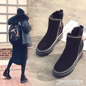 雪靴內增高雪地靴女冬保暖加絨8厘米韓版加厚百搭短筒厚底短靴雪地棉雪地靴 時尚芭莎