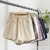 雙11棉麻短褲棉麻短褲女夏天寬鬆2020新款潮ins高腰5分外穿顯瘦休閒闊腿五分褲