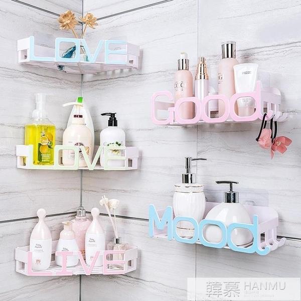 衛生間置物架浴室洗漱台廁所洗手間吸盤收納架子壁掛免打孔吸壁式  4.4超級品牌日