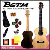 2020團購方案BGTM嚴選單板BUT-1460S雲杉玫瑰木26吋~單板烏克麗麗