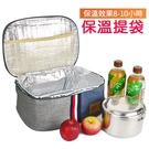 【甜心保溫提袋】超厚保溫層 保冷袋 保溫袋 媽媽袋 便當袋 便利袋 M6815 [百貨通]