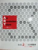 【書寶二手書T6/藝術_YAO】臺北新藝術博覽會2013ART