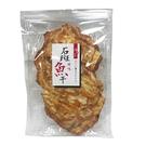 辣味石斑魚干130g     【愛買】