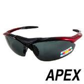 APEX 805運動型太陽眼鏡- 黑/紅