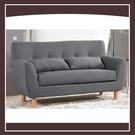 【多瓦娜】科特二人位沙發椅 21057-725002