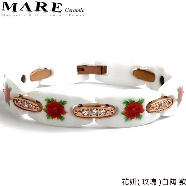 【MARE-精密陶瓷】系列:花妍( 玫瑰 )白陶 款