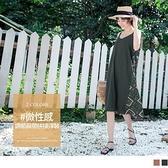 《DA7396-》微性感花紋拼接調節細肩帶洋裝 OB嚴選