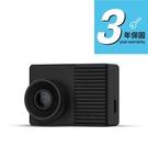 GARMIN Dash Cam 56 1440P/140度廣角行車記錄器